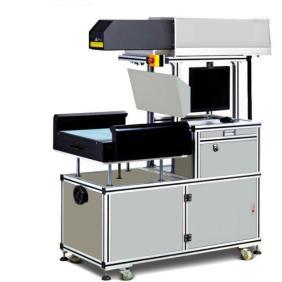 三轴动态二氧化碳激光打标机