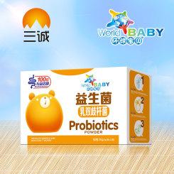 益生菌乳双岐杆菌-纸盒