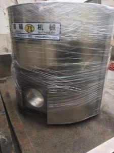 300L混料锅配件视频