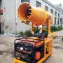 山东金原供应JY3WF-X50型车载风送式远射程喷雾机