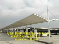 浙江公交车站电动公交车充电桩雨棚膜结构效果图