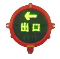 防爆安全出口指示灯QS-PA1402: