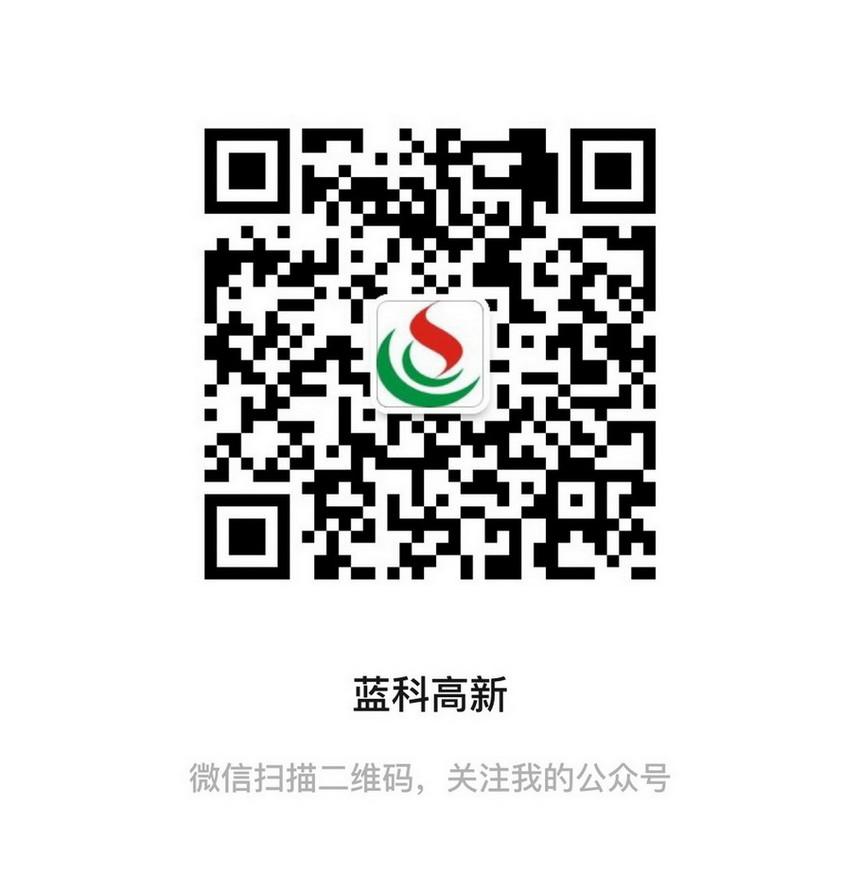 02蓝科高新微信公众号3月1日正式上线.jpg