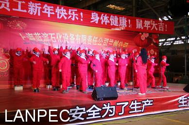 01上海兰州分别举办2020年迎新年联欢活动01.jpg