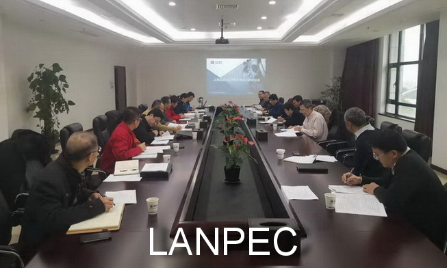 05公司党委召开2019年度党建述职评议会.jpg