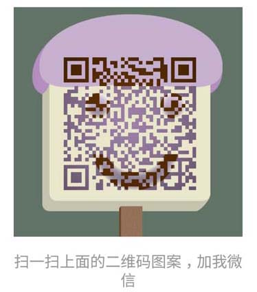 旺中宇别墅设计微信号