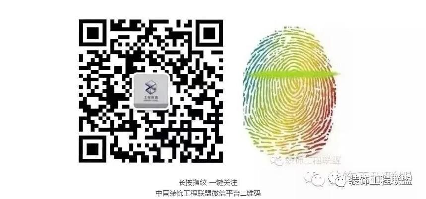 微信图片_20200528155014.jpg