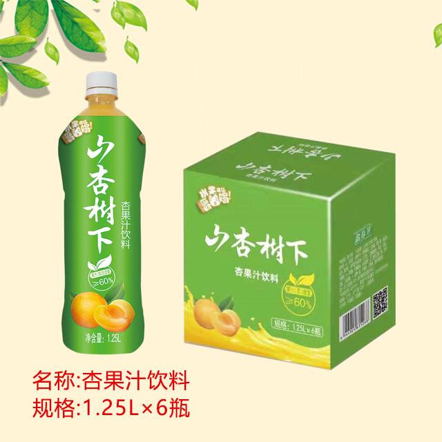 杏果汁饮料1.25.jpg