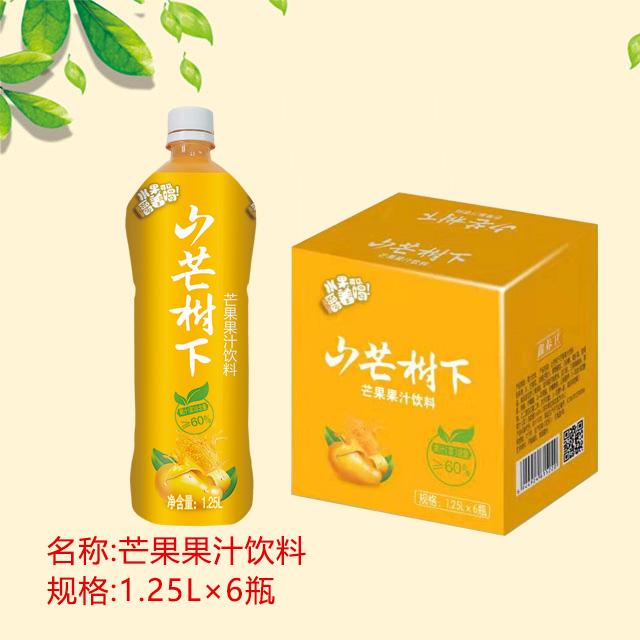芒果果汁饮料1.25.jpg