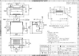 RJ45沉板8.6高系列