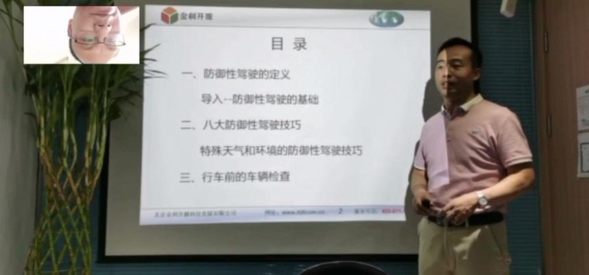 WeChat_2020072409213[00_00_08][20200724-092207].png