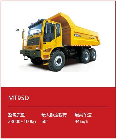 MT95D.png