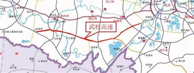 武汉松滋高速.jpeg
