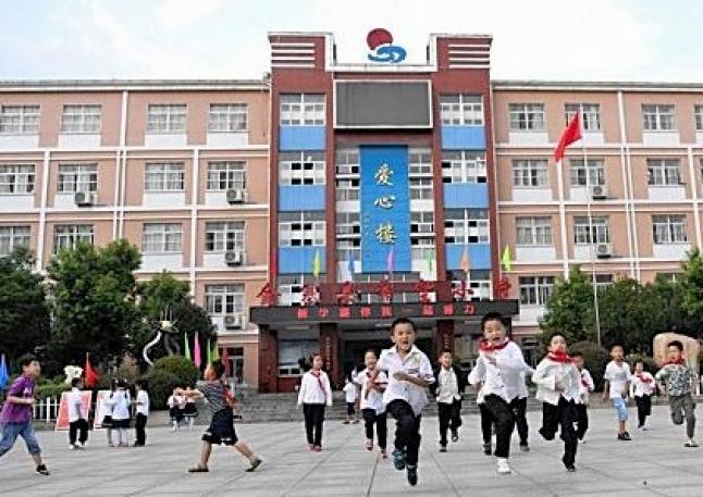 重访中国第一所希望小学——金寨县希望小学