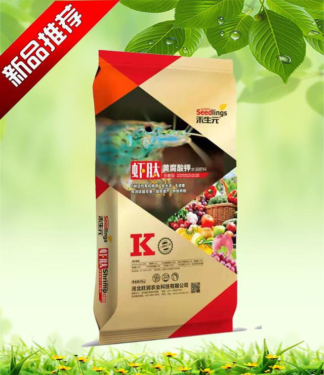 虾肽黄腐酸钾水溶肥20kg.jpg