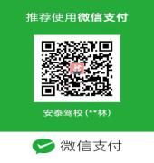 微信�D片_20200219101938.png