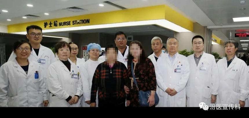 汾阳医院成功施行首例TAVR(经导管主动脉瓣置换术).jpg