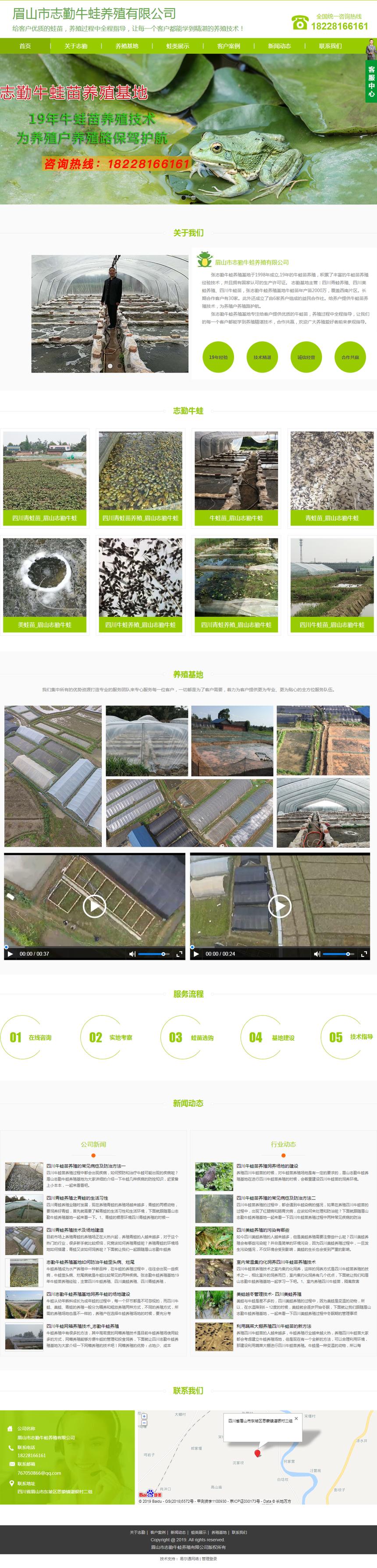 資陽網站建設.png