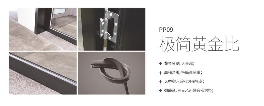 P09-3.jpg