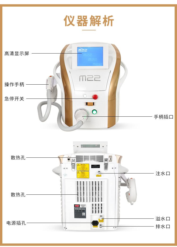 M22金色款菲奥娜仪器解析