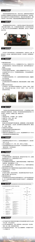 道桥用改性沥青防水涂料   (58~61).png