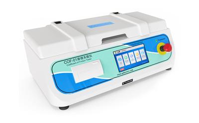 薄膜摩擦系数测试仪