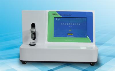 输卵管导管头端柔软性测试仪