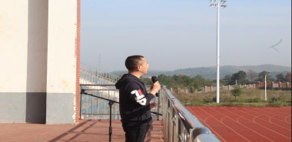 湖南师大附中小学部体育节活动圆满结束(1)(2)653.png