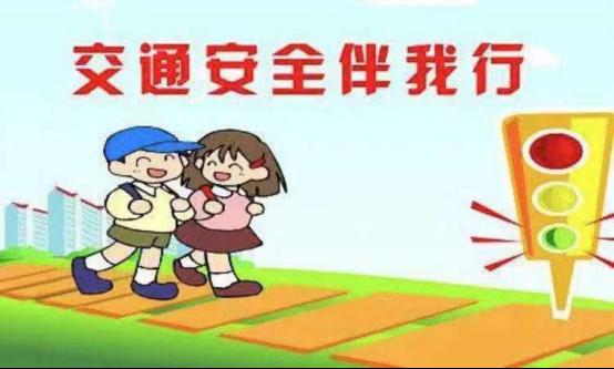 小学部端午节放假通知(1)2390.png
