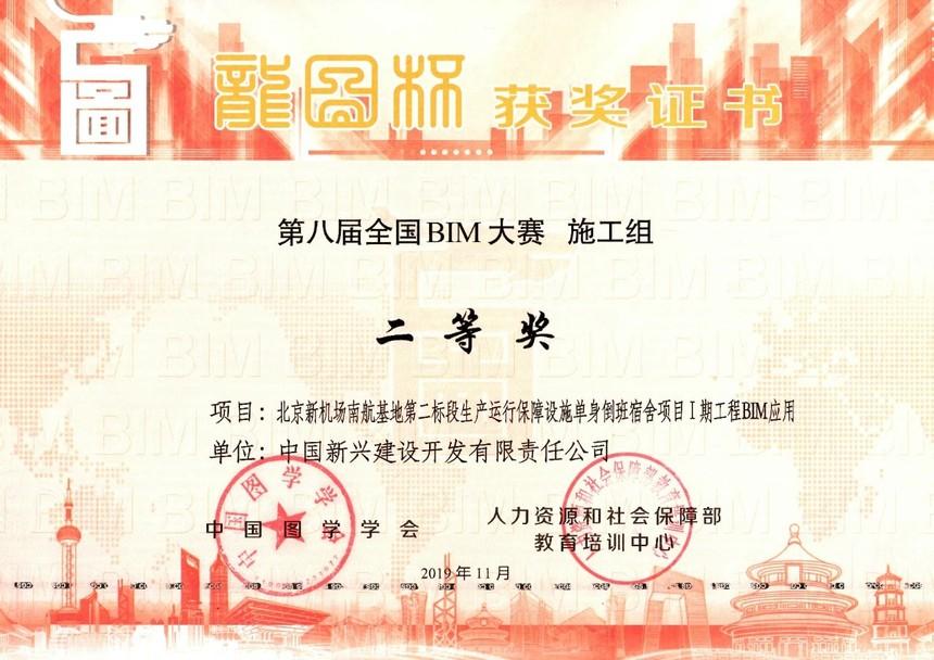 微信图片_20200520134942.jpg
