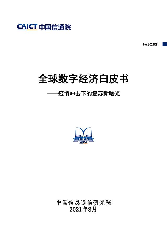 DM_20210914174941_001.jpg