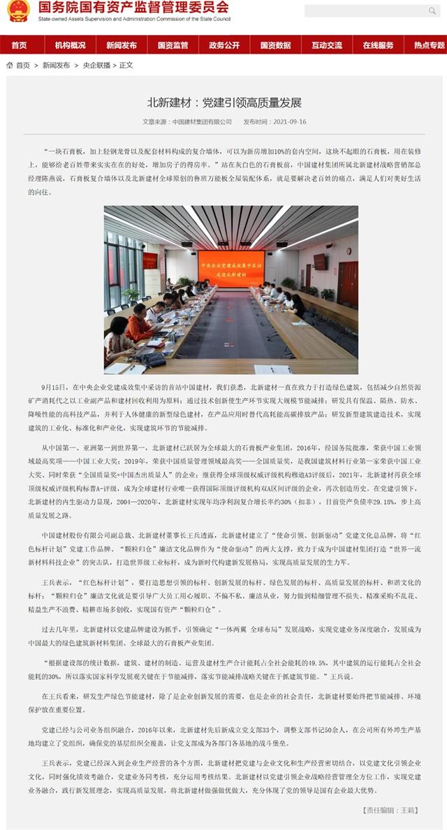 DM_20211011213547_012.jpg