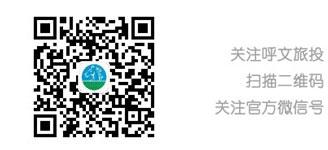 1503300774541869.jpg