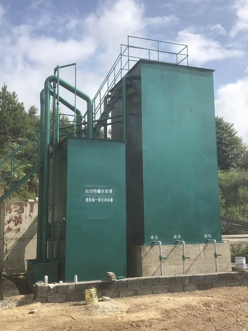 全自动一体化净水器(碳钢) (4).jpg