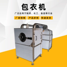 防爆恒温干燥箱