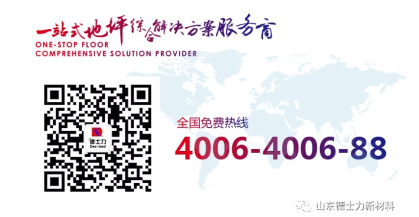 微信截图_20210528143622.png
