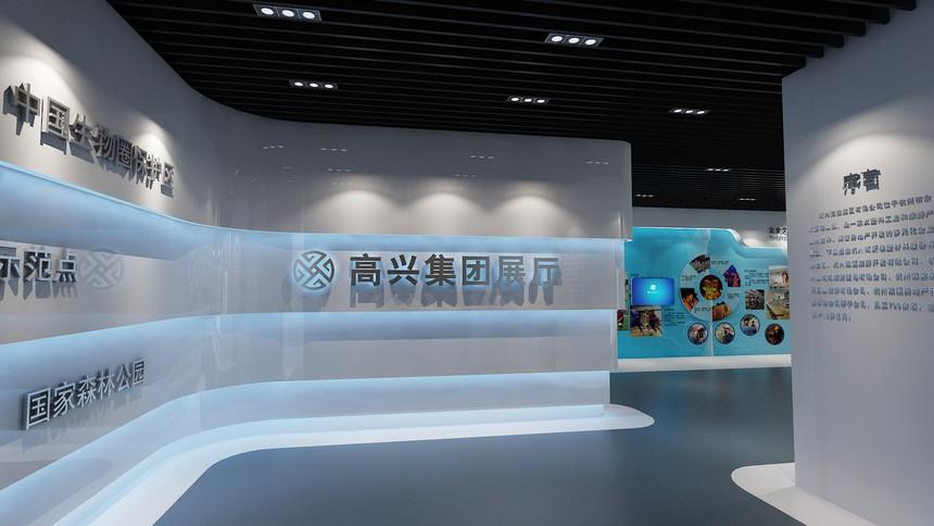 威县高新展厅.jpg