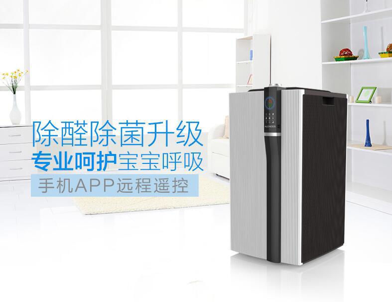 空气净化器销量负增长,退出品牌达139个.jpg
