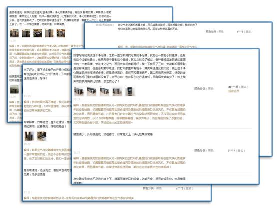空气净化器哪个牌子好走访:市场上用户口碑高的专业产品-7.jpg