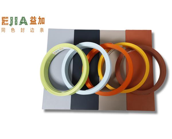 济南PVC封边条