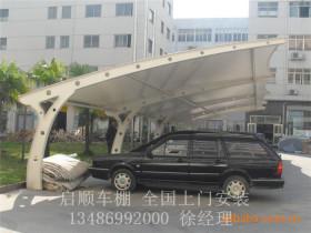 白色汽车停车棚盖得什么布、材料?
