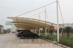 白色膜结构停车棚棚顶是用什么材料制作的