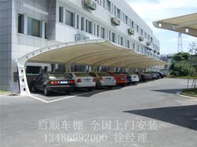 浙江安装好的白色户外停车棚实景图片