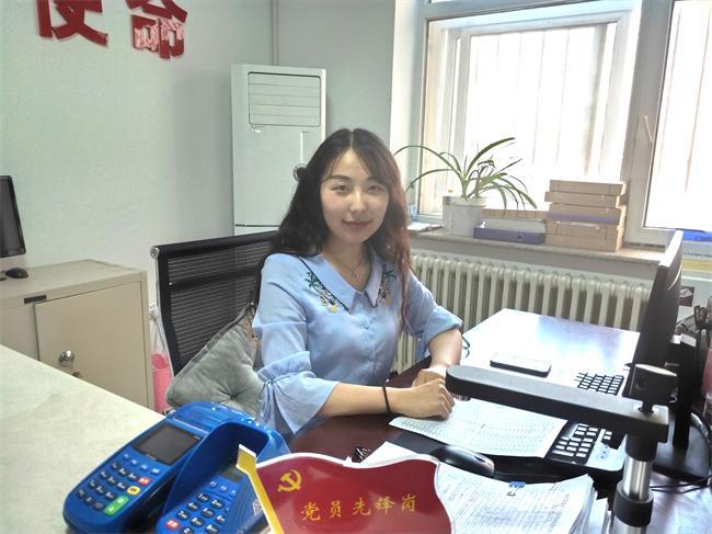 mmexport1561345820933_看图王.JPG
