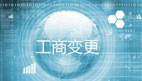 北京公司注冊企力寶講講可進行工
