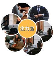 北京各种各样注册地址类型及要求详