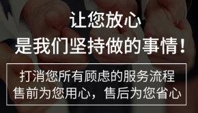 北京商務服務企力寶專員分享進出