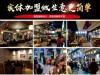 100平米轩货鱼捞加盟店,年产值超50万