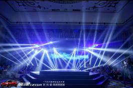 灯光音响租赁厂家 上海舞台灯光音响搭建公司