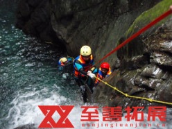 南京户外拓展项目-溯溪
